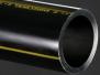 Трубы полиэтиленовые напорные для систем газоснабжения