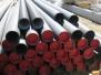 Трубы полиэтиленовые напорные для систем водоснабжения